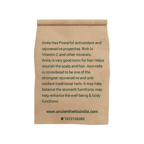 Dry Amla (Indian gooseberry) - सूखा आंवला