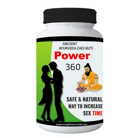 Ancient Power 360 Ayurveda tablets