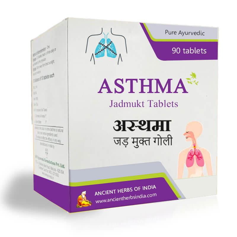 """Asthma jadmukt goli - श्वास, दमा अस्थमा की शर्तिया दवा पुरानी से पुरानी बीमारी जड़ से ख़त्म """"अस्थमा जड़ मुक्त गोली """" 100% Natural."""