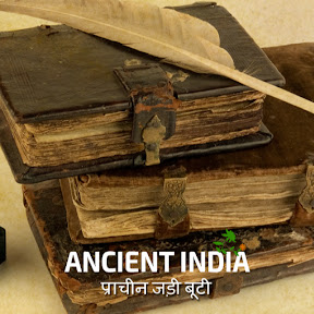 Ancient Herbs Of India review